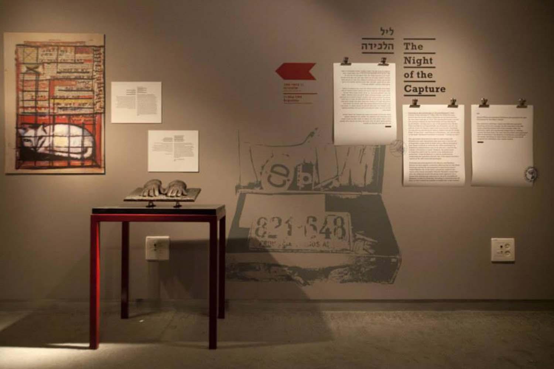 """תערוכת """"מבצע פינאלה: סיפור לכידתו של אייכמן"""" בבית התפוצות. צילום: אלעד שריג"""